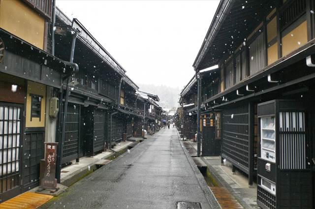 10takayama